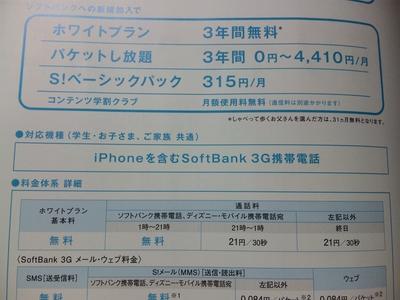 SH380715.JPG