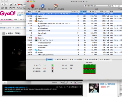 スクリーンショット(2009-12-20 17.06.09).png