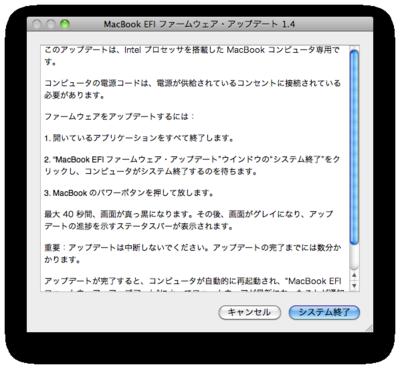スクリーンショット(2009-12-25 18.22.02).png