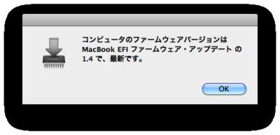 スクリーンショット(2009-12-25 18.26.32).png