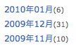 スクリーンショット(2010-02-01 22.17.58).png