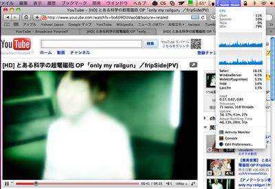 スクリーンショット(2010-02-21 20.32.54).png