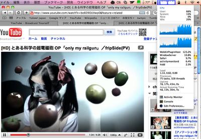 スクリーンショット(2010-02-21 20.34.31).png