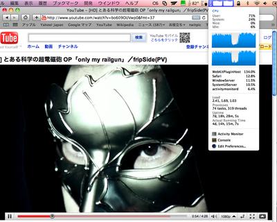 スクリーンショット(2010-02-21 21.19.35).png