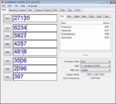 Crystalmark_2.4GHz865G.JPG