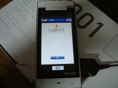 DSCF0021.JPG