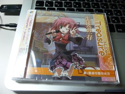 SH380480.JPG