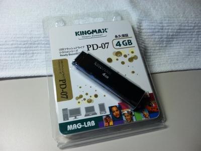 SH380610.JPG