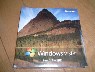 Windows Vista Beta2.PNG