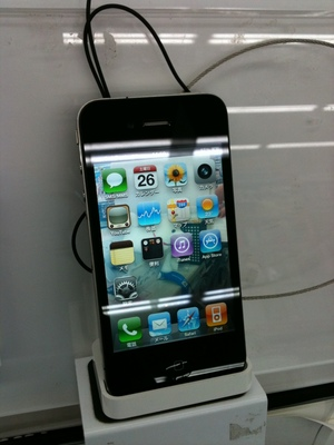 iPhone 4 by 3GS.JPG