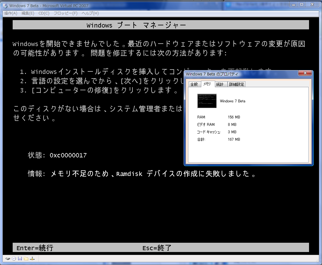 win7156mb.png