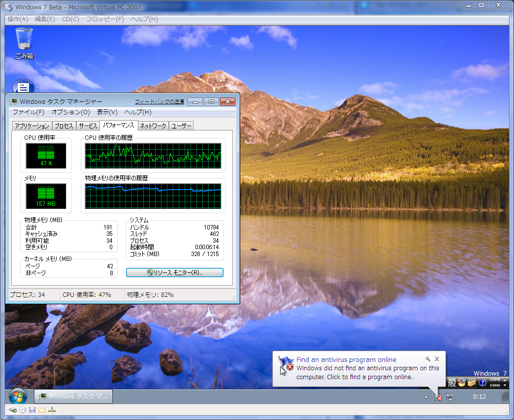 win7192mb.PNG